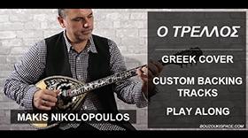 O-Trelos-backing-track